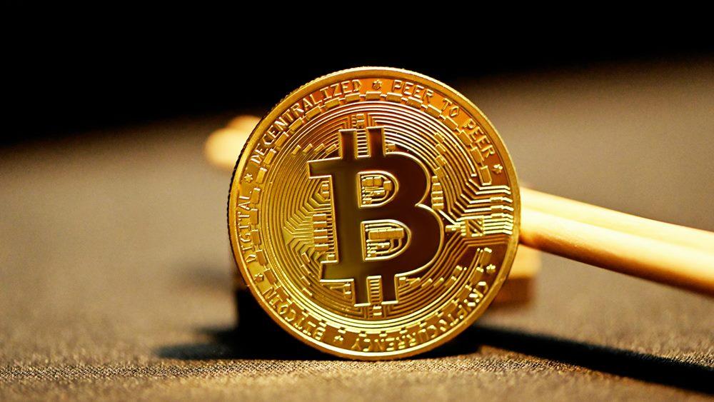 Sebuah koin kripto.