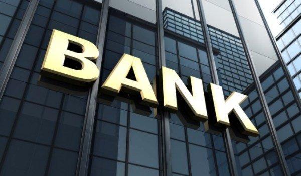 pengertian perbankan
