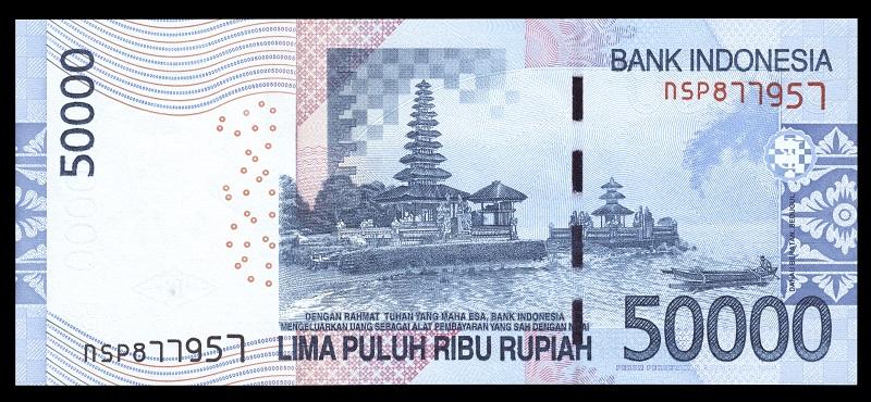 gambar uang pura ulun